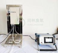 中国环科院臭氧去除污水