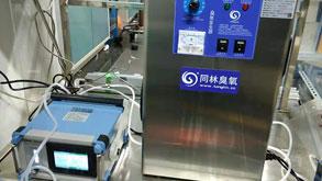 北京林大臭氧高级氧化实