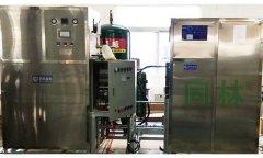 水处理用集装箱臭氧发生