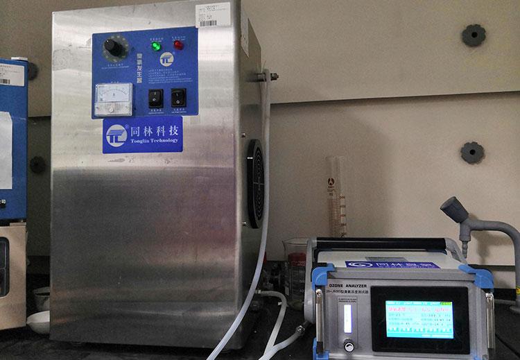北京交通大学臭氧高级氧