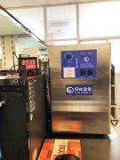 南京大学臭氧处理水实验