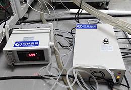 清华大学水处理臭氧氧化