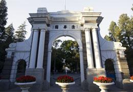清华大学环境系臭氧实验